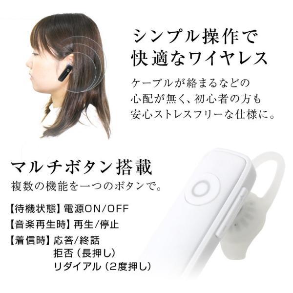 Bluetooth ワイヤレス イヤホン ヘッドセット 片耳 USB スマホ ハンズフリー 通話 4.0 超軽量 音楽再生 かんたん接続 USB充電 ドライブ|tantobazarshop|04
