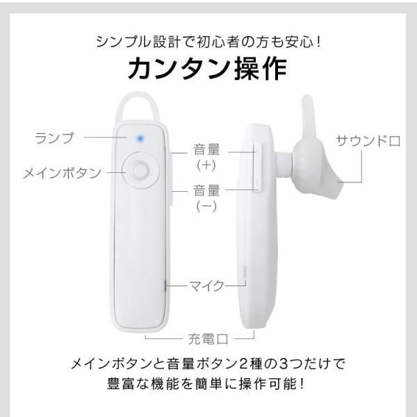 Bluetooth ワイヤレス イヤホン ヘッドセット 片耳 USB スマホ ハンズフリー 通話 4.0 超軽量 音楽再生 かんたん接続 USB充電 ドライブ|tantobazarshop|05