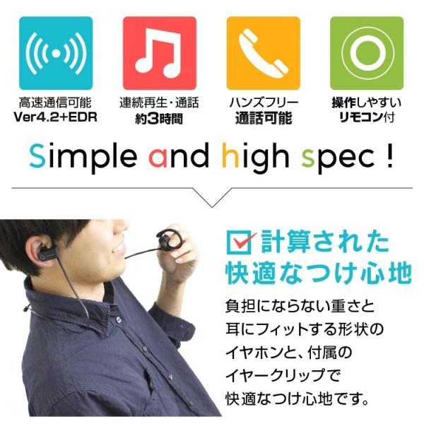 Bluetooth ワイヤレス イヤホン ヘッドセット  通話 スマホ ハンズフリー 通話 4.2 超軽量 音楽再生 かんたん接続 USB充電 ドライブ|tantobazarshop|03