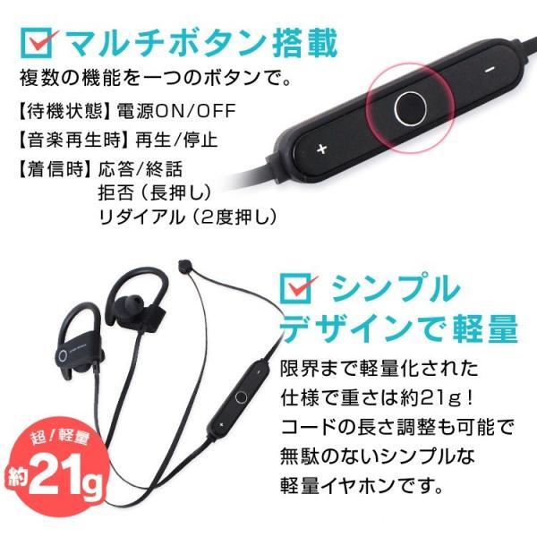 Bluetooth ワイヤレス イヤホン ヘッドセット  通話 スマホ ハンズフリー 通話 4.2 超軽量 音楽再生 かんたん接続 USB充電 ドライブ|tantobazarshop|04