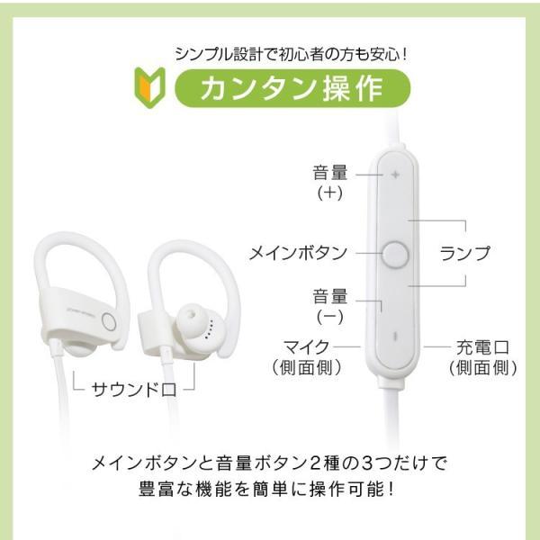 Bluetooth ワイヤレス イヤホン ヘッドセット  通話 スマホ ハンズフリー 通話 4.2 超軽量 音楽再生 かんたん接続 USB充電 ドライブ|tantobazarshop|05