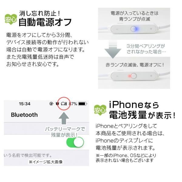 Bluetooth ワイヤレス イヤホン ヘッドセット  通話 スマホ ハンズフリー 通話 4.2 超軽量 音楽再生 かんたん接続 USB充電 ドライブ|tantobazarshop|08