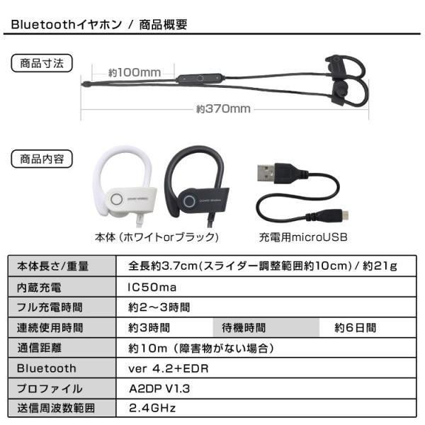 Bluetooth ワイヤレス イヤホン ヘッドセット  通話 スマホ ハンズフリー 通話 4.2 超軽量 音楽再生 かんたん接続 USB充電 ドライブ|tantobazarshop|09