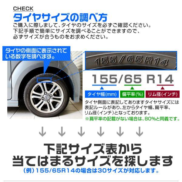 タイヤチェーン 非金属 スノーチェーン 非金属タイヤチェーン 非金属チェーン 20サイズ 30サイズ 40サイズ 50サイズ|tantobazarshop|06