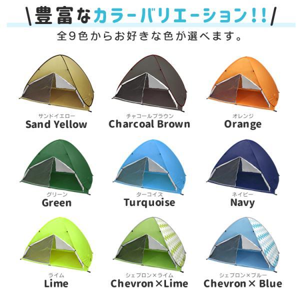 ワンタッチテント サンシェードテント フルクローズ 簡単 ドームテント UV 海水浴 キャンプ用品 前後メッシュスクリーンタイプ tantobazarshop 12