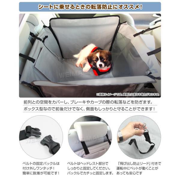 ペット用 ドライブシート ドライブボックス 車載 ペット用ドライブシート カーシート シートカバー BOX ボックス|tantobazarshop|03