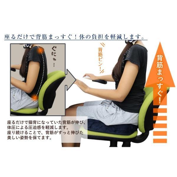 骨盤クッション 椅子用 オフィス 低反発 骨盤矯正 背筋矯正 姿勢矯正 腰 背中 腰痛 猫背 座布団 ドライブ|tantobazarshop|05