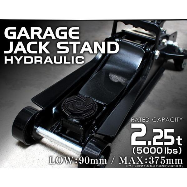 ガレージジャッキ フロアジャッキ 2.5t ジャッキ 油圧ジャッキ 油圧式 ローダウン対応 コンパクト 最低位80mm|tantobazarshop|02