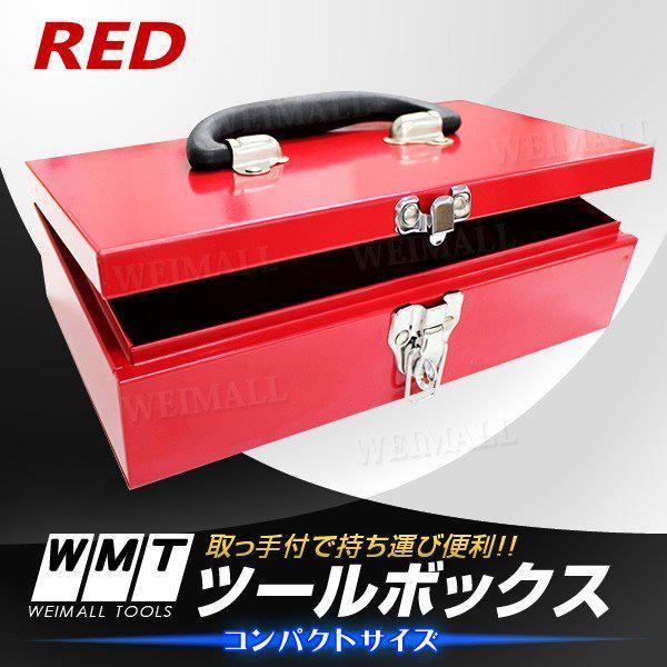ツールボックス 工具箱 道具箱 おしゃれ スチール 工具ボックス 工具入れ DIY 取っ手付きツールBOX|tantobazarshop