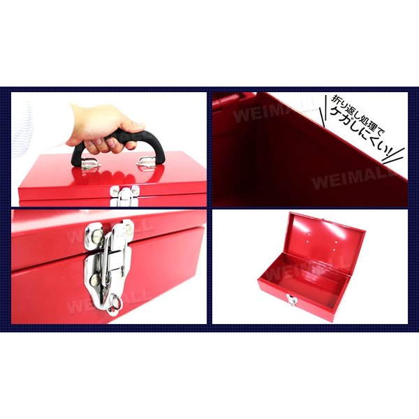 ツールボックス 工具箱 道具箱 おしゃれ スチール 工具ボックス 工具入れ DIY 取っ手付きツールBOX|tantobazarshop|03