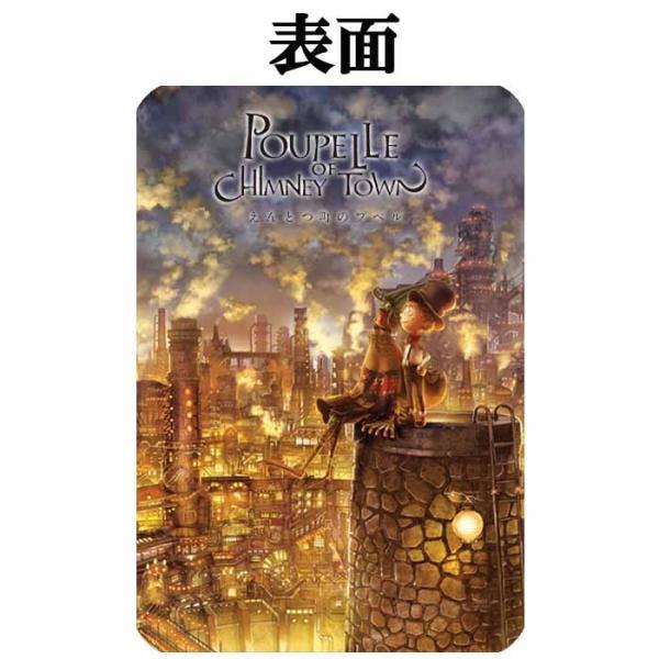 【送料無料】えんとつ町のプペル マウスパッド|tanukinomori
