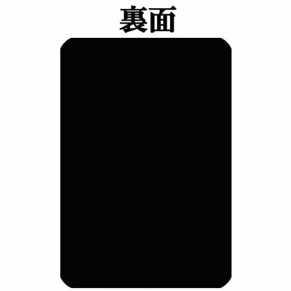 【送料無料】えんとつ町のプペル マウスパッド|tanukinomori|03