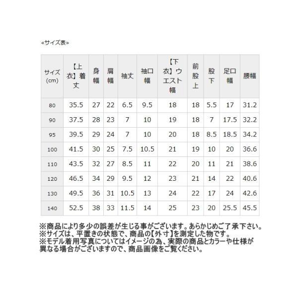 60%OFFセール 男の子 マリン柄ワンマイルウェア 半袖 アンパサンド ampersand 19夏 80cm-140cm|tanzoo-factory|06
