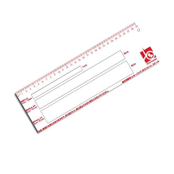 出品者用 定規 スケール 定形郵便 定形外郵便  ゆうパケット クロネコDM便 クリックポスト ポスパケット レターパック 1cm 2cm 3cm 全部対応 厚さ測定定規 taobaonotatsujinpro