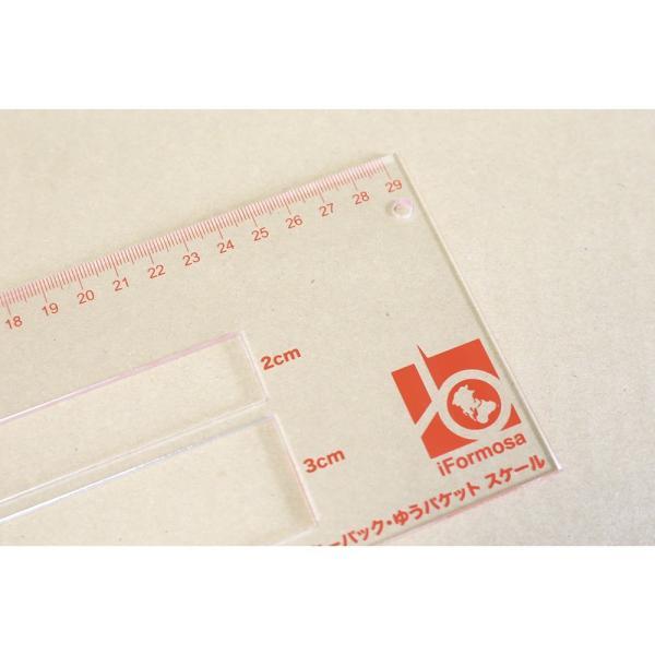 出品者用 定規 スケール 定形郵便 定形外郵便  ゆうパケット クロネコDM便 クリックポスト ポスパケット レターパック 1cm 2cm 3cm 全部対応 厚さ測定定規 taobaonotatsujinpro 03