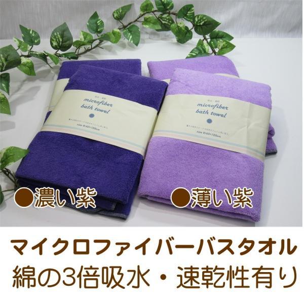 現品限りマイクロファイバーバスタオル帯付 綿の3倍超吸力、驚きの速乾性 送料無料大人気|taorusenmon-tsutaya|02