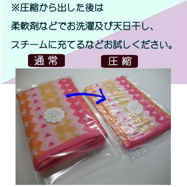 現品限りマイクロファイバーバスタオル帯付 綿の3倍超吸力、驚きの速乾性 送料無料大人気|taorusenmon-tsutaya|07