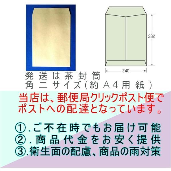 現品限りマイクロファイバーバスタオル帯付 綿の3倍超吸力、驚きの速乾性 送料無料大人気|taorusenmon-tsutaya|08