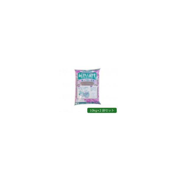 あかぎ園芸 焼成骨粉30%入油かす(チッソ4・リン酸7.5・カリ0.5) 10kg×2袋