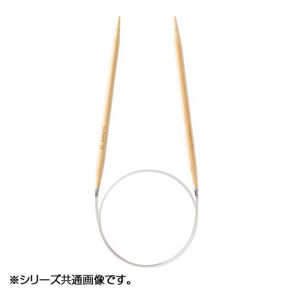 編み物 手編み 編みやすいクロバー 「匠」輪針-S 80cm 15号 45-815