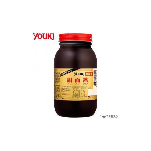 まとめ買い 調味料 お徳用YOUKI ユウキ食品 甜面醤 1kg×12個入り 212022