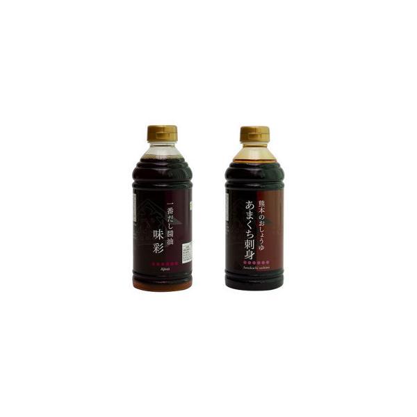 橋本醤油ハシモト 500ml2種セット(一番だし醤油・あまくち刺身醤油各10本)