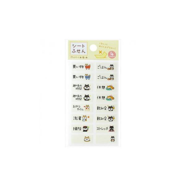 パインブック シートふせん(付箋) プライベート M 柴いぬ(柴犬) 5セット LS00689