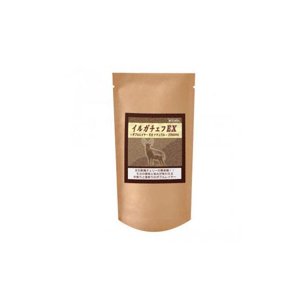 プレゼント コーヒー豆 シティロースト銀河コーヒー イルガチェフEX ナチュラル モカ  粉(中挽き) 150g