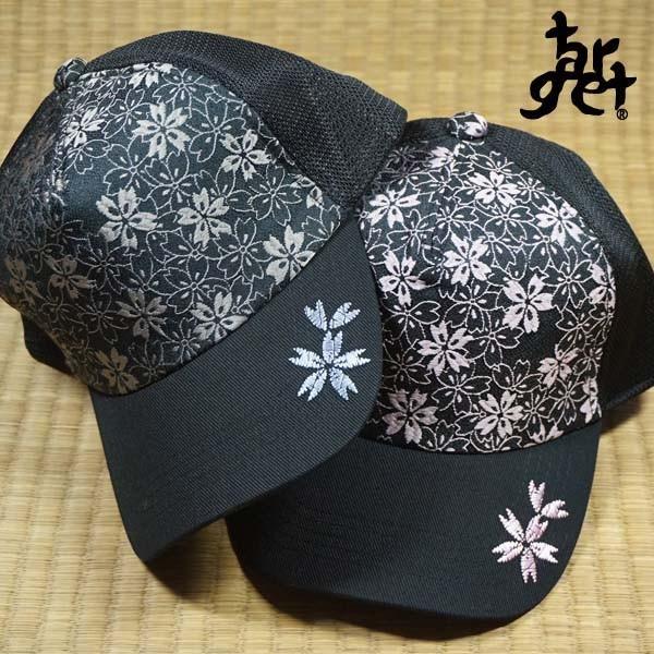 tch-1798 桜刺繍メッシュキャップ  [target]|target-store