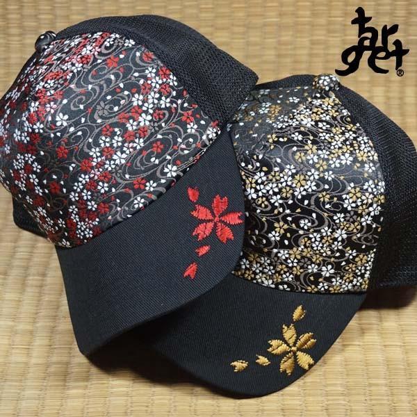 tch-1809 桜刺繍メッシュキャップ  [target] target-store