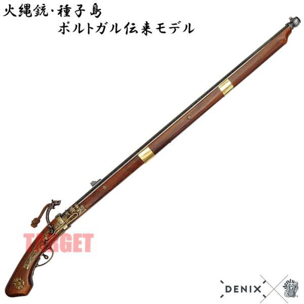 DENIX 火縄銃 種子島 ポルトガル伝来モデル 日本 1274 (デニックス マッチロック式 レプリカ)|targetmilitary