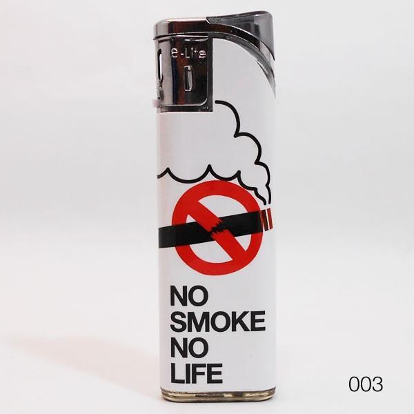 面白パロディライター「No Smoke No Life」