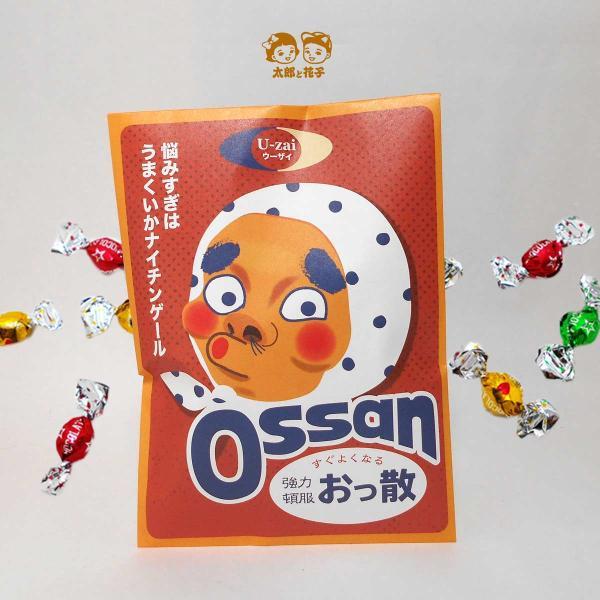 チョコ入り面白薬袋 「おっ散」ジョークプチギフト ご挨拶に ゴルフ景品に 太郎と花子オリジナル商品
