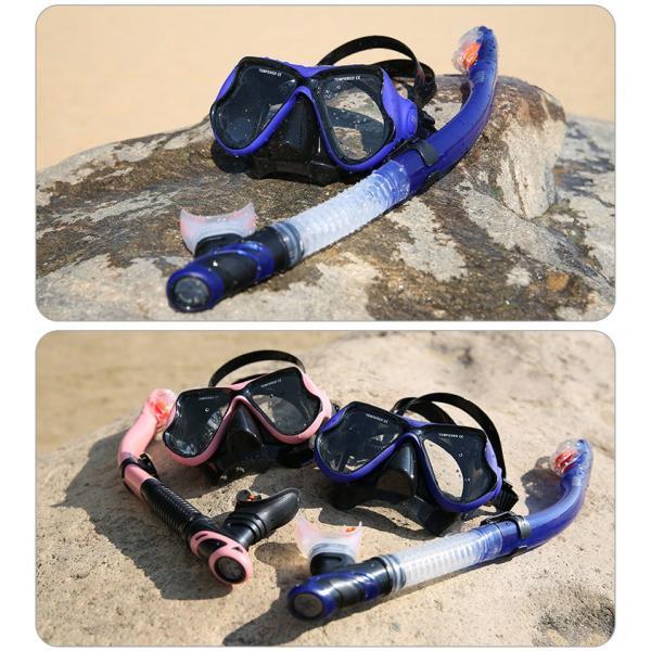 シュノーケルマスク シュノーケリング 2点セット 180°視界 防曇設計 マスク 成人用 スノーケル ダイビング 夏 海 海水浴 tarouya 09