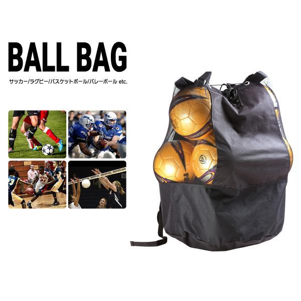 ボールバッグ ボール入れ ボールケース サッカーボールバッグ バスケットボールバッグ バレーボールバッグ ボール収納バッグ 大容量