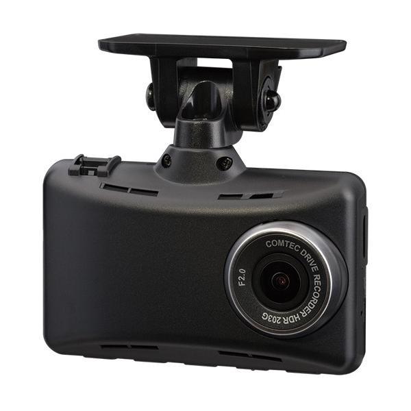 ドライブレコーダー  COMTEC(コムテック)  HDR-203G|tas-mall