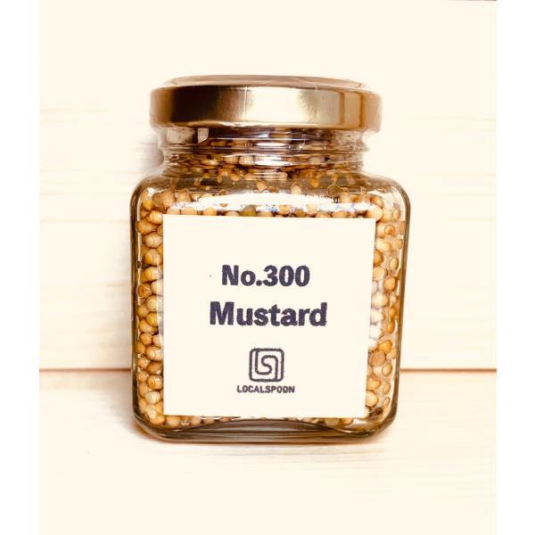 純国産 マスタード(プチプチ食感粒タイプ)No.300 Mustard|taste-localspoon