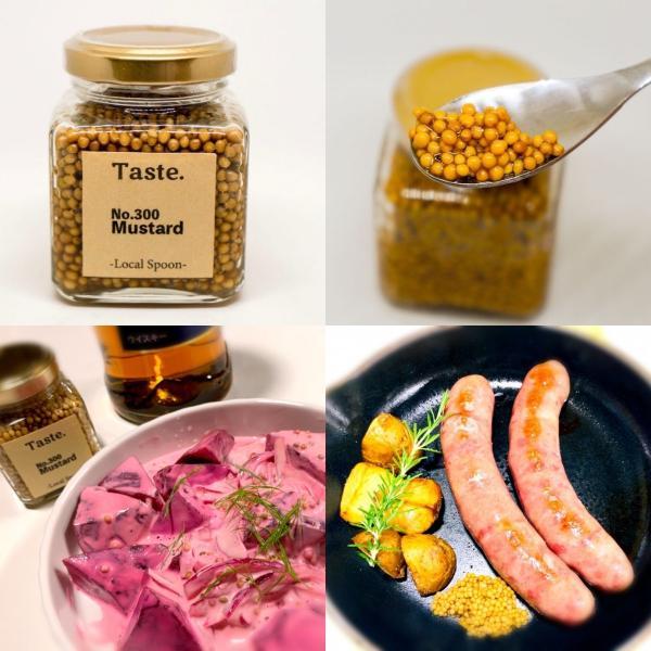 純国産 マスタード(プチプチ食感粒タイプ)No.300 Mustard|taste-localspoon|02