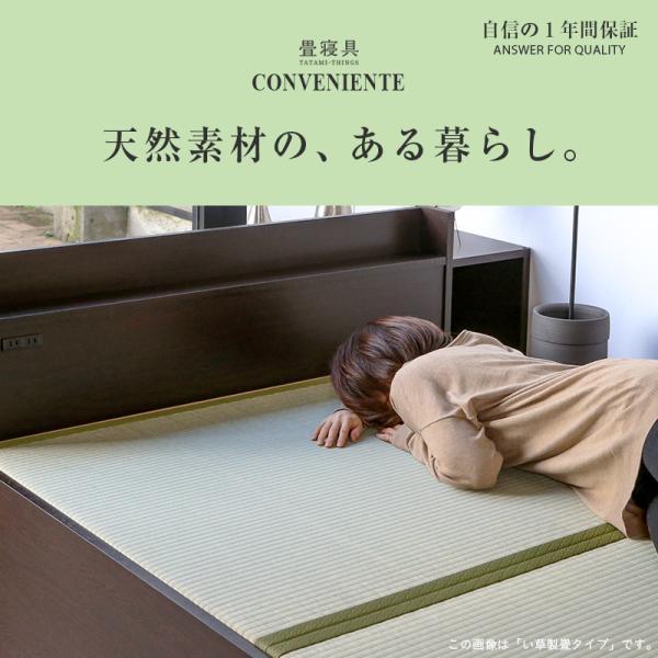 畳ベッド ダブル 日本製 収納付きベッド 棚付き 木製ベッド コンビニエント 選べる畳 エアーラッソ畳床 tatamikouhinn 02