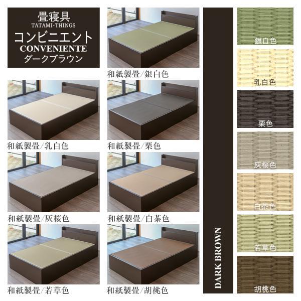 畳ベッド ダブル 日本製 収納付きベッド 棚付き 木製ベッド コンビニエント 選べる畳 エアーラッソ畳床 tatamikouhinn 11
