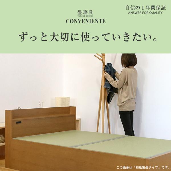 畳ベッド ダブル 日本製 収納付きベッド 棚付き 木製ベッド コンビニエント 選べる畳 エアーラッソ畳床 tatamikouhinn 12