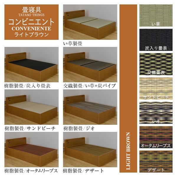 畳ベッド ダブル 日本製 収納付きベッド 棚付き 木製ベッド コンビニエント 選べる畳 エアーラッソ畳床 tatamikouhinn 13