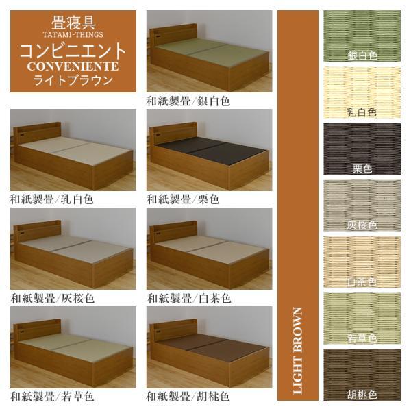 畳ベッド ダブル 日本製 収納付きベッド 棚付き 木製ベッド コンビニエント 選べる畳 エアーラッソ畳床 tatamikouhinn 14