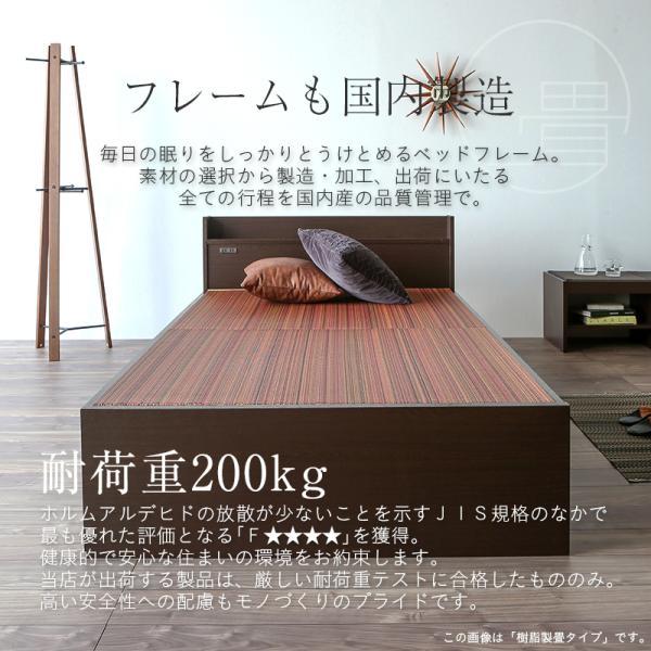畳ベッド ダブル 日本製 収納付きベッド 棚付き 木製ベッド コンビニエント 選べる畳 エアーラッソ畳床 tatamikouhinn 18