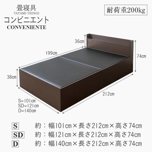 畳ベッド ダブル 日本製 収納付きベッド 棚付き 木製ベッド コンビニエント 選べる畳 エアーラッソ畳床 tatamikouhinn 19