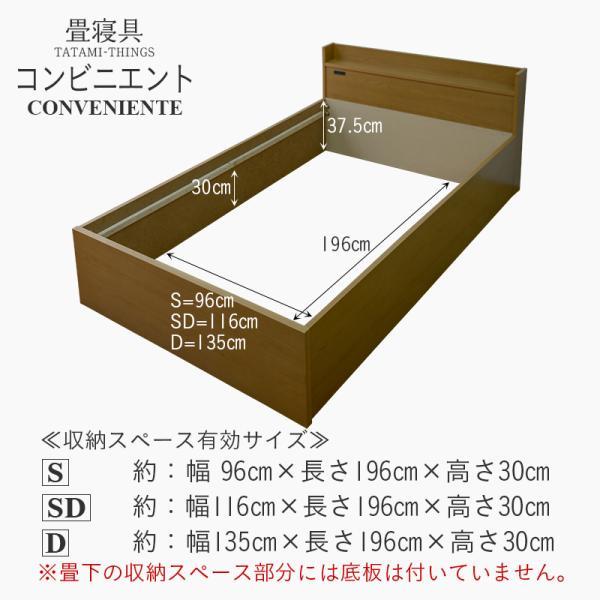 畳ベッド ダブル 日本製 収納付きベッド 棚付き 木製ベッド コンビニエント 選べる畳 エアーラッソ畳床 tatamikouhinn 20