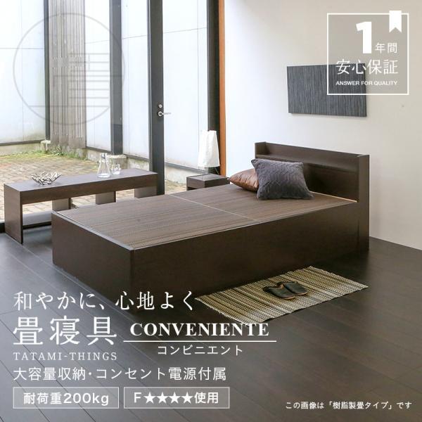 畳ベッド ダブル 日本製 収納付きベッド 棚付き 木製ベッド コンビニエント 選べる畳 エアーラッソ畳床 tatamikouhinn 21