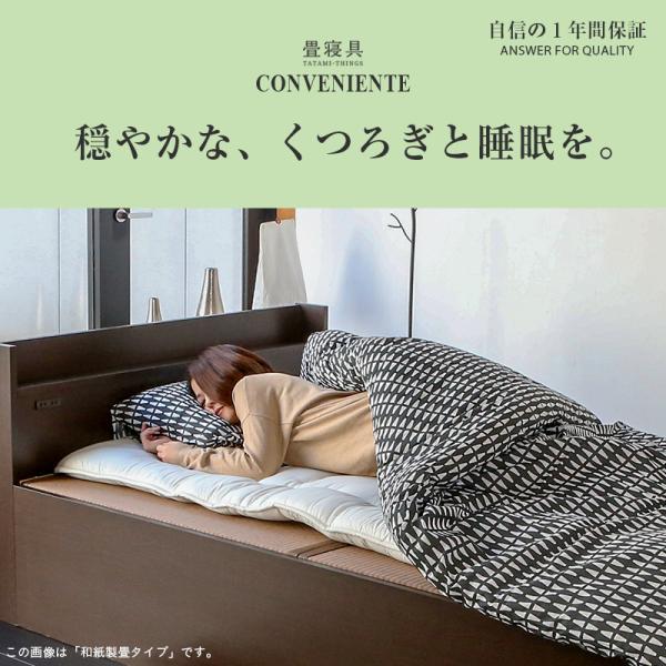 畳ベッド ダブル 日本製 収納付きベッド 棚付き 木製ベッド コンビニエント 選べる畳 エアーラッソ畳床 tatamikouhinn 04