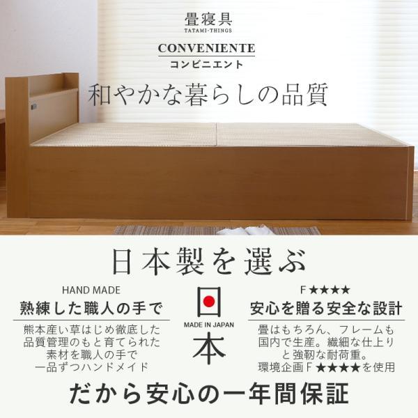 畳ベッド ダブル 日本製 収納付きベッド 棚付き 木製ベッド コンビニエント 選べる畳 エアーラッソ畳床 tatamikouhinn 05