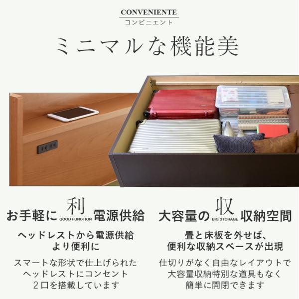 畳ベッド ダブル 日本製 収納付きベッド 棚付き 木製ベッド コンビニエント 選べる畳 エアーラッソ畳床 tatamikouhinn 06